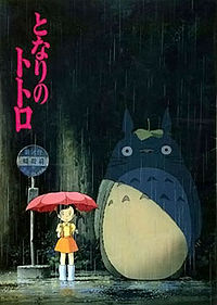 200px-My_Neighbor_Totoro_-_Tonari_no_Totoro_(Movie_Poster)
