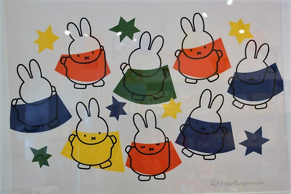 Miffy Shop detail