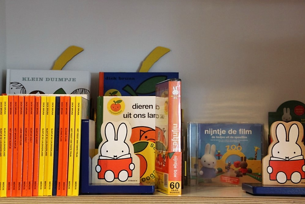 Miffy shop shelf display