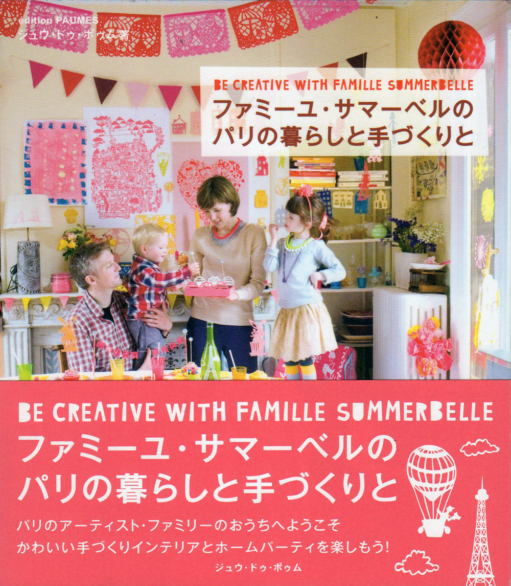 Pauses Be creative with Famille Summerbelle
